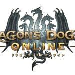 『ドラゴンズドグマ オンライン』サービス開始から10日間で100万ダウンロードに到達!