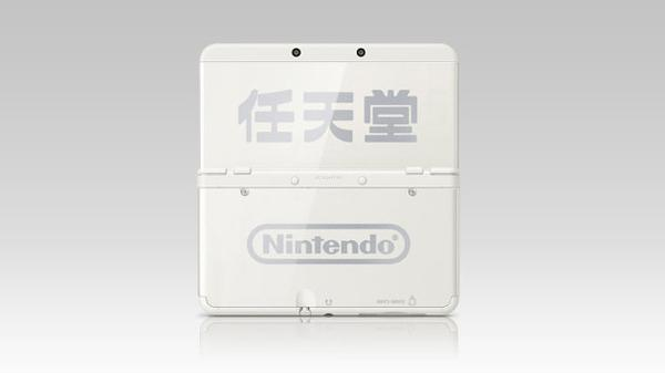 new-nintendo-3ds-ambassador_150106 (2)
