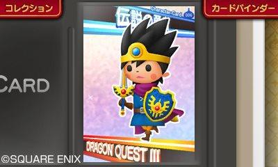 theatrhythm-dragon-quest_150129 (14)