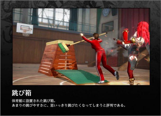 kagerou-trap_150206 (1)_R