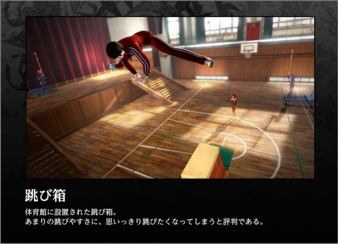 kagerou-trap_150206 (2)_R
