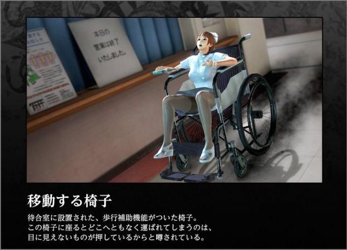kagerou-trap_150206 (6)_R
