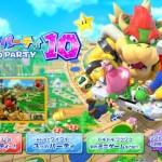 Wii U『マリオパーティ10』公式サイトがオープン!