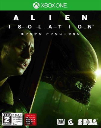 alien-isolation_150312 (2)