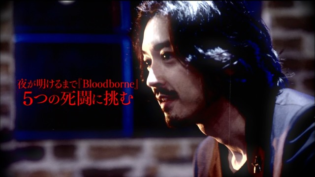 bloodborne_150312