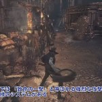 『ブラッドボーン』初期武器全モーションも収録した解説付きプレイ動画が公開!金子ノブアキさんの新たな死闘動画も!