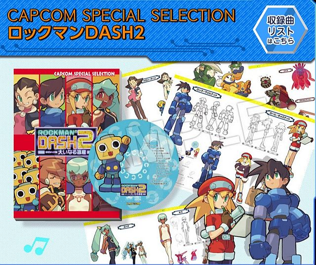 capcom-special-selection-rd2_150416