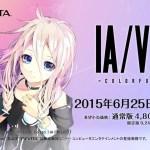 人気ボーカロイドIAの新感覚リズムゲーム『IA/VT -COLORFUL-』プロモーションムービー公開!
