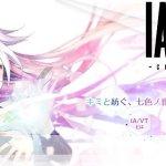 『IA/VT -COLORFUL-』またしても発売延期。今度は約1ヶ月
