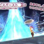 『ルミナスアーク インフィニティ』バトル&育成システムや詩姫を紹介する最新PVが公開!