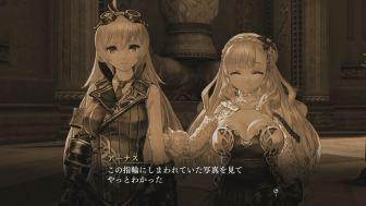 yorunonaikuni_150518 (6)