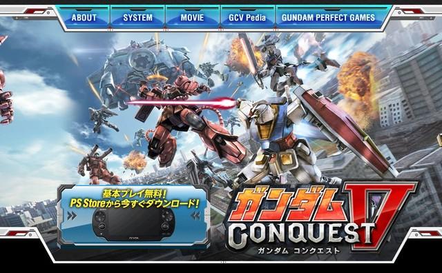 gundam-conquest-v_150728