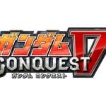 スマホ向け戦略SLG&ACT『ガンダムコンクエスト』PS Vita版のリリースが決定!