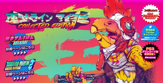 hotline-miami_15702
