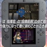 『ラングリッサー リインカーネーション』ゲーム紹介ムービー&勢力別キャラクタームービー公開!
