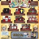 「SAGA ANNIVERSARY 25周年くじ」7月18日より順次販売開始!