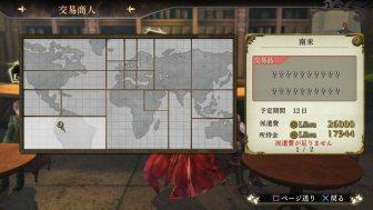 yorunonaikuni_150713 (8)
