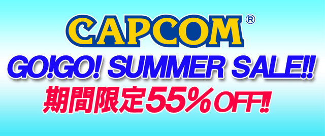 capcom-summer-sale3_150819