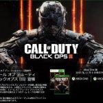 XboxOne版『コールオブデューティ ブラックオプスIII』日本マイクロソフトより11月6日に発売決定!マルチプレイヤーベータは8月26日から実施