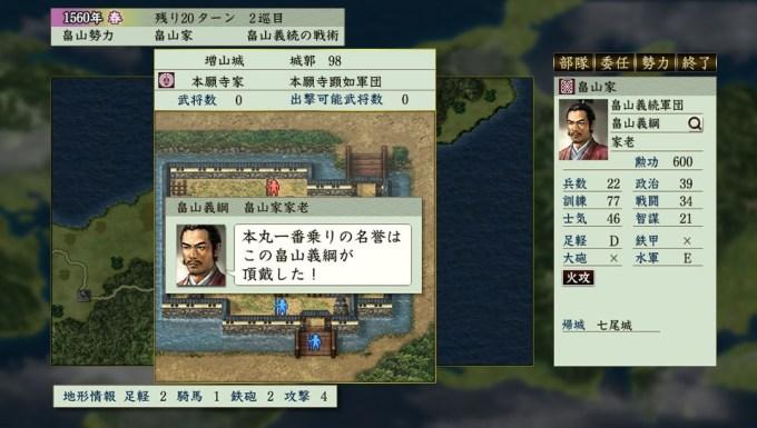 nobunaganoyabou-tensyoki-hd_150828 (7)_R