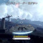 『スター・ウォーズ バトルフロント』ドッグファイトモード「ファイター・スコードロン」プレイ映像が公開!