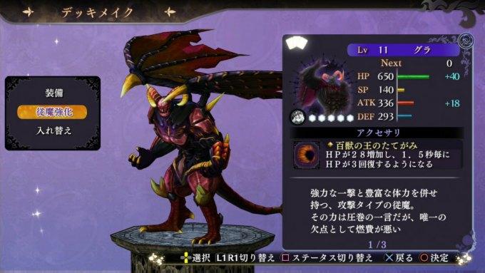 yorunonaikuni_150831 (7)