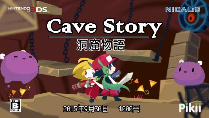 cave-story_150925