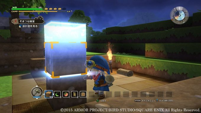 dragon-quest-builders_150929 (8)_R