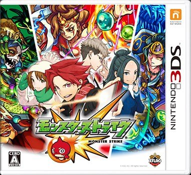 monster-strike-3ds-p_150929