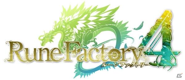 runefactory4_150916