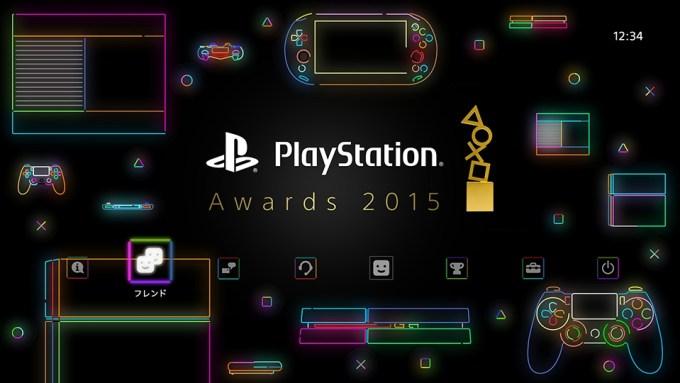 ps-awards-2015_151001