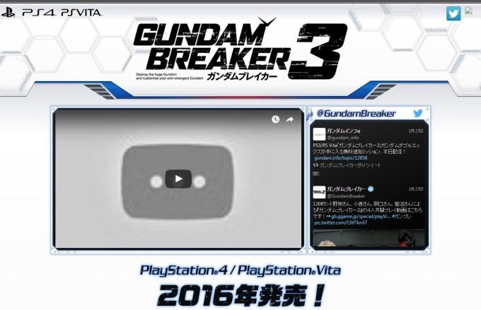 gundam-braker-3_151215
