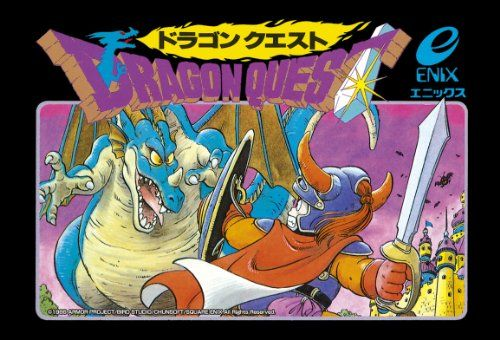 dragonquest_160116