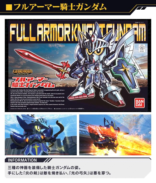 gundam-breaker-3_160114 (7)
