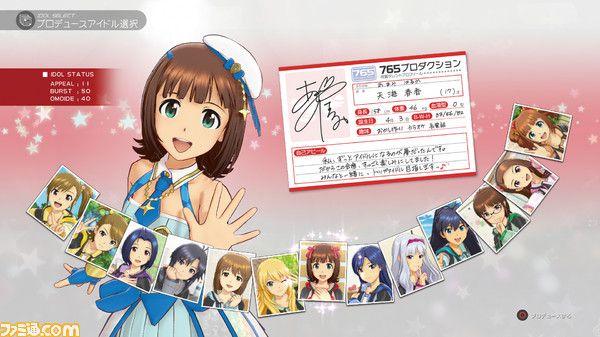 idol-master-ps_160128 (1)