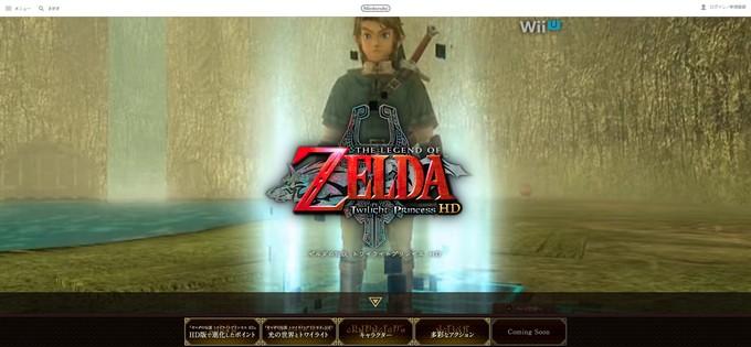 legend-of-zelda-twilight-princess-hd_160204