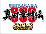 sengokubasara-sanadayukimuraden_160513