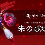 『Mighty No.9』DLC「朱の破壊者」紹介映像が公開!