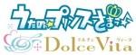 『うたの☆プリンスさまっ♪Dolce Vita』制作決定!