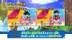3DS『ドラゴンボール フュージョンズ』バトルシステム解説ムービー