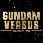 PS4『ガンダムバーサス』発表!移植ではない家庭用オリジナル作品に[動画追加]
