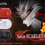 『サガ スカーレットグレイス』PS Vita刻印モデル(全7種類)が発売決定!