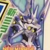 『ワールド オブ ファイナルファンタジー』ゼノギアスがミラージュとして参戦!