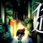 【PS Store】日本一ソフトウェア『夜廻』発売1周年記念セールが開始!『ホタルノニッキ』『ロゼと黄昏の古城』もセール対象に