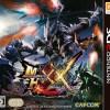 『モンハンダブルクロス』84.8万本、『閃乱カグラPBS』5.3万本、『AW VS SAO』7万本など:ゲームソフト週間販売本数ランキング
