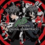 『ペルソナ5 オリジナル・サウンドトラック』2017年1月17日発売決定!好きなBGM&キャラのトップ5も発表