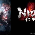 『仁王』アップデート情報「高難度ミッション」3月下旬、「PvP」4月下旬(目標)/DLC第1弾は4月下旬予定、新武器種やステージなどが追加
