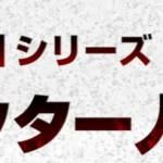 『真・三國無双』シリーズ キャラクター人気投票の結果が発表!