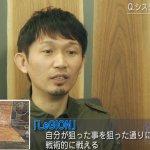 『蒼き革命のヴァルキュリア』開発者スペシャルインタビュー動画