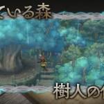 3DS『アライアンス・アライブ』第2弾PVが公開!5分を超えるボリュームでゲームの魅力を紹介
